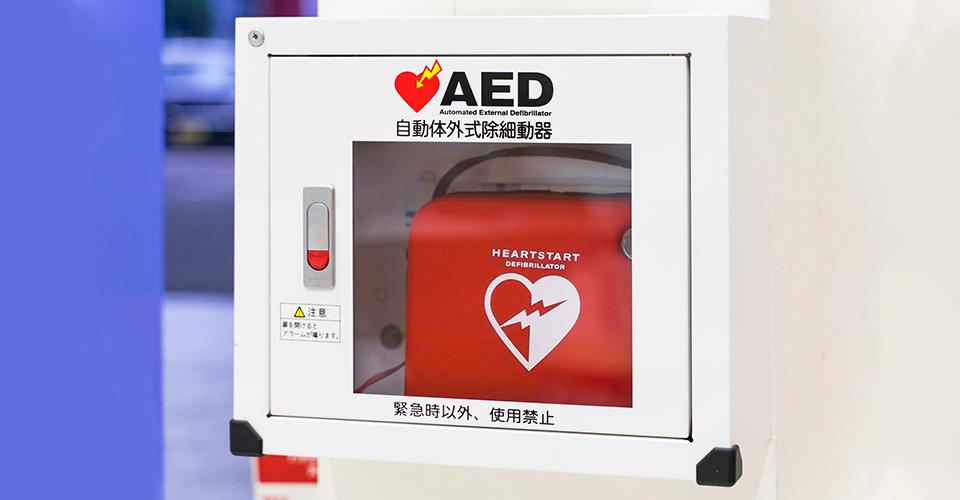 AED販売